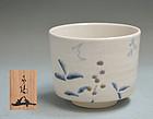 Zen Priest Kasumi Bunsho Chawan Tea Bowl, Nanten