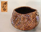 Miyanaga Tozan Pottery Basket with Frog