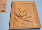 Maki-e Lacquer Wooden Tray by Toyosai