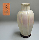 Important Antique Japanese Vase by Kiyomizu Rokubei V