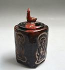 Antique Japanese Raku Koro Incense Burner, Juzan