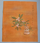 Kubota Beisen HP Fukusa, Antique Japanese Silk Textile