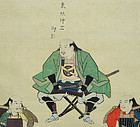 The Tokugawa Clan, Original Edo p. Japanese Silk Scroll, Samurai