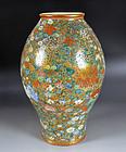 Meiji-Taisho Antique Japanese Kaburagi Kutani Vase