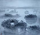 Matsushima, Mid Century Japanese Scroll by Kondo Koichiro, 1950s