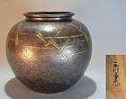 Gyokusendo Hand-formed Copper Dragonfly Vase