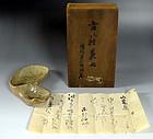 Antique Japanese Hagi Leaf Shaped Serving Dish