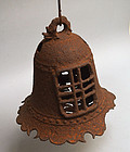 Antique Japanese Iron Hanging Lantern