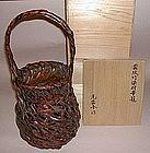 Vintage Japanese SIGNED BAMBOO IKEBANA BASKET