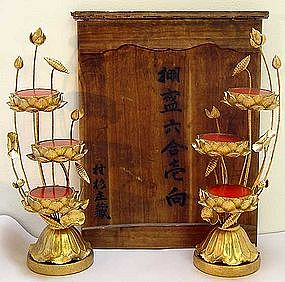 TWO GORGEOUS MEIJI p. Japanese CARVED LOTUS