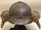 SIGNED 16th c. Japanese Armor HARUTA KABUTO