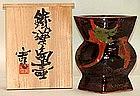 MARVELOUS Art Pottery Studio Vase, KAWAI KANJIRO