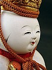 Antique Japanese Gosho Ningyo Doll w/Box from KYOTO