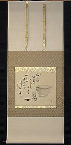 Japanese Zenga Chawan Painting, Scroll, Yuzen Gentatsu