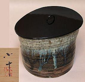 Karatsu Mizusashi by Japanese Potter Nishioka Koju