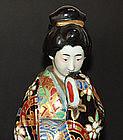Rare Meiji Japanese Erotic Imari Nude Bijin Figurine