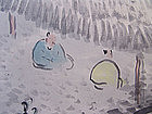 Radical Scholar Landscape Screen Set by Shirakura Niho