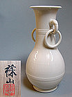 Important Archaic Style Chinese Vase by Suwa Sozan I