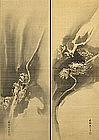 Edo p. Japanese Dragon Scroll Set, Yutei