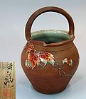 Japanese Earthenware Vase by Makuzu Kozan