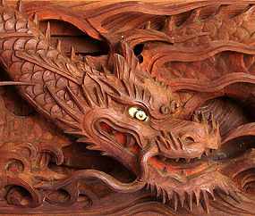 Antique Japanese Temple Dragon Carving