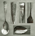 "Gorham ""Fontainebleau"" Sterling Sugar Spoon"