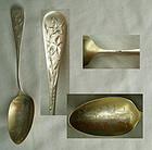 "Wallace ""Easter Morn"" Sterling Silver Teaspoon"