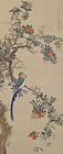 Bird and Flower Painting by Nakabayashi Chikuto