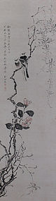 Antique Japanese Painting Bird and Flower by Chikuden