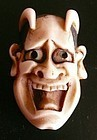 Ivory mask of Japanese theater