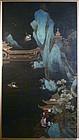 Large Chinese Painting of Taoist Deities