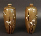 Pair of Japanese Bronze Vases Signed Miyabe Atsuyoshi