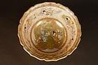 A Piedouche Cup Satsuma Signed Hododa