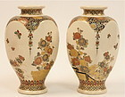Fine Pair of Satsuma Vases