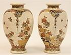 Fine Pair of Satsuma Vases
