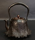 Very Nice Tetsubin (tea pot) Signed Ryubundo