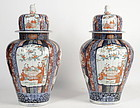 Fine Pair of Fluted Shape Vases Imari Enamel