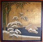Japanese 2-Panel Screen. Kano School