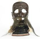 A Somen (Samourai Mask)