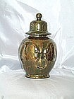 Jade, Gold and Copper Ginger Jar