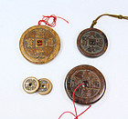 China Qing Wooden Coin Toggle Burl Reign Period