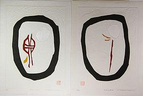 "Haku Maki 'Diptych"" Japanese Prints 1970s"