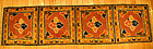 China Old  Carpet  Runner  Inner Mongolia