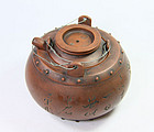 China Yixing 1955 Famous Potter Mark Winepot