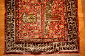 China Xinjiang Sinkiang Carpet  Antique