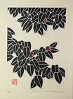 haku Maki Japanese print  1980  canellia