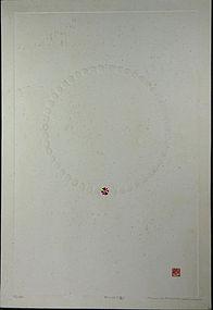 Japan Haku Maki 1981 woodblock print