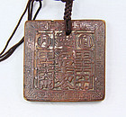 china old bagua toggle pendant