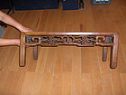 china Old  wood low table Mid-Qing