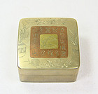 china  republican ink box baitong
